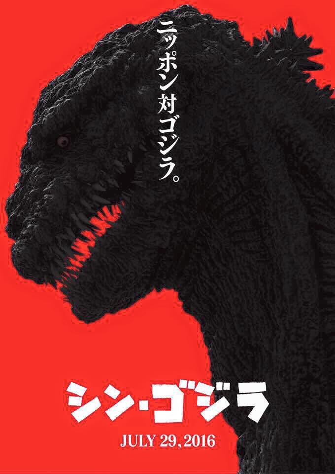 First Look at the New Japanese Godzilla Movie Is Shaky as Hell