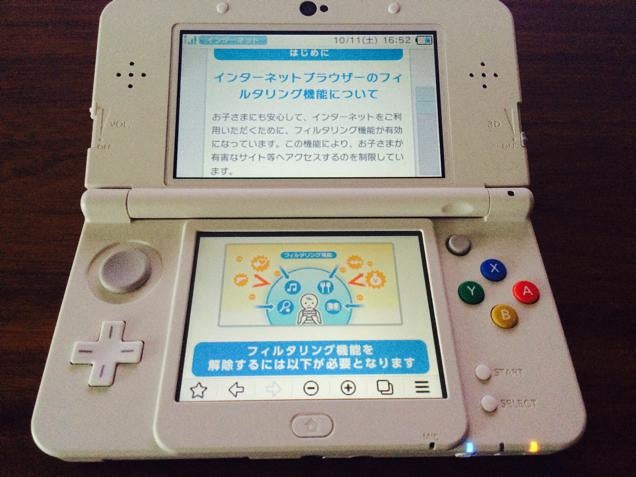 The New Nintendo 3DS Doesn't Really Filter Porn