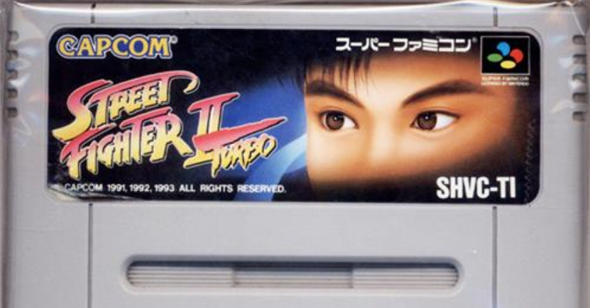 Years Later, Some Can't Tell Who's On Street Fighter II Turbo's Japanese Cartridge