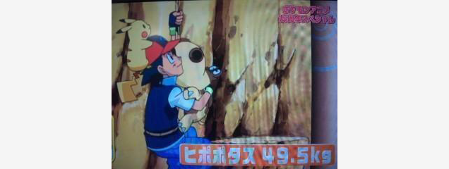 Ash Ketchum from Pokémon Is Insanely Strong