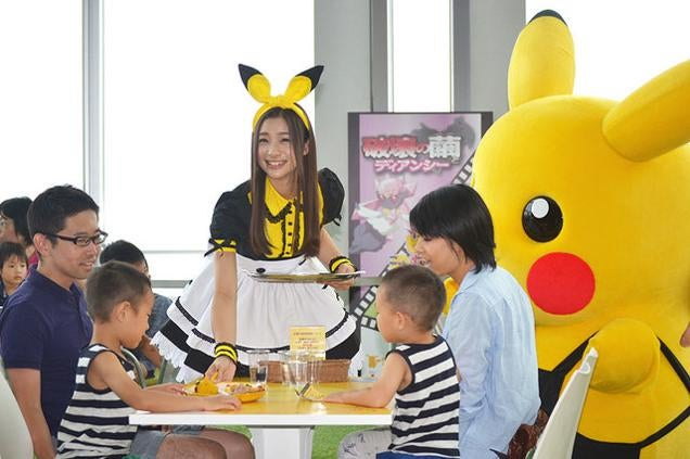 The Official Pikachu Maid Costume