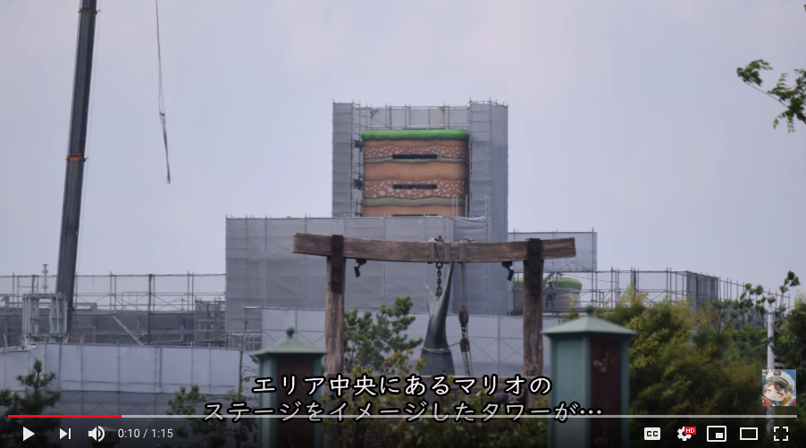 Universal Studios Japan's Super Nintendo World Sticks Out