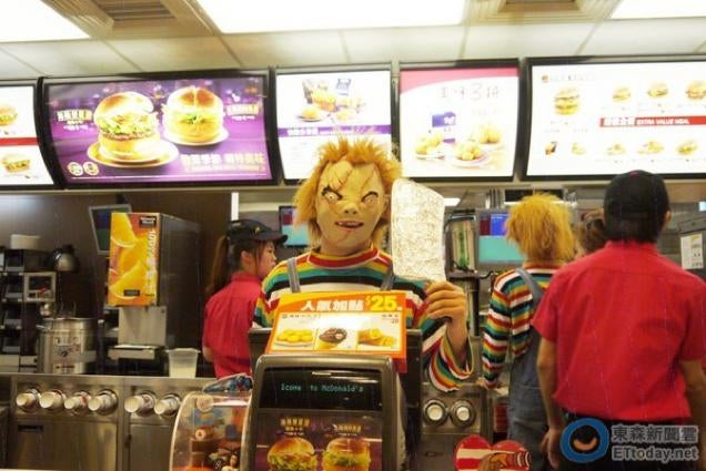 McDonald's Serves Up Cosplay in Taiwan
