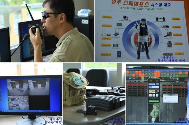 Inside South Korea's Coolest Military Theme Park