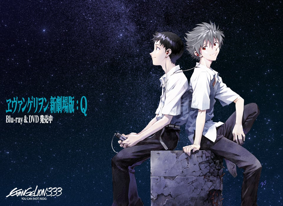 An Apology To Evangelion Fans From Hideaki Anno