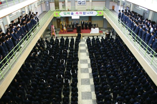 This South Korean High School Looks Like a Prison