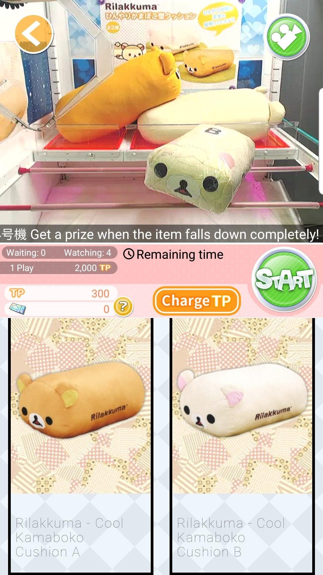 I Wasted Approximately ¥3896 On This Stupid Japanese Crane