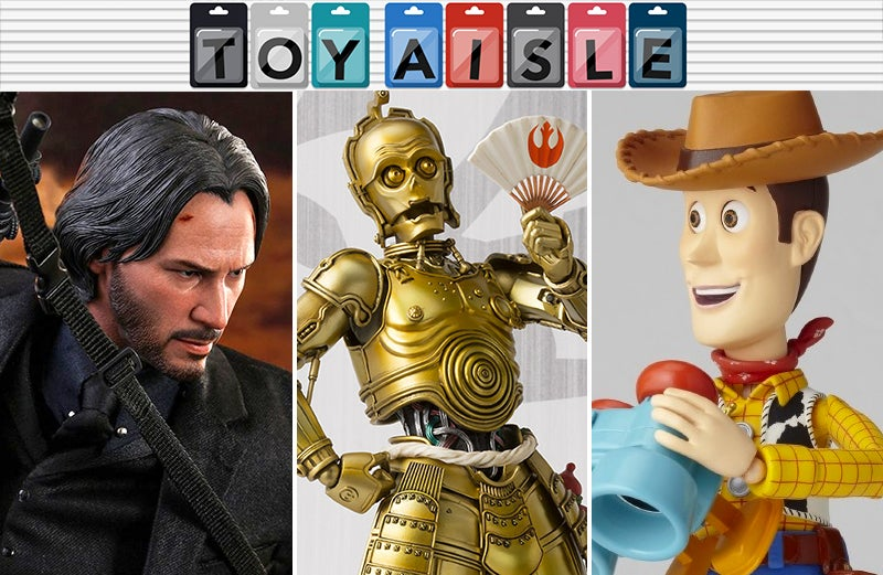 An Amazing Japanese Take On C-3PO, And More Of The Loveliest Toys Of The Week