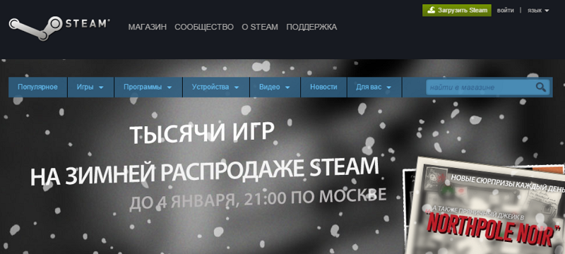 Valve Finally Notifies Steam Users About The Christmas Breach
