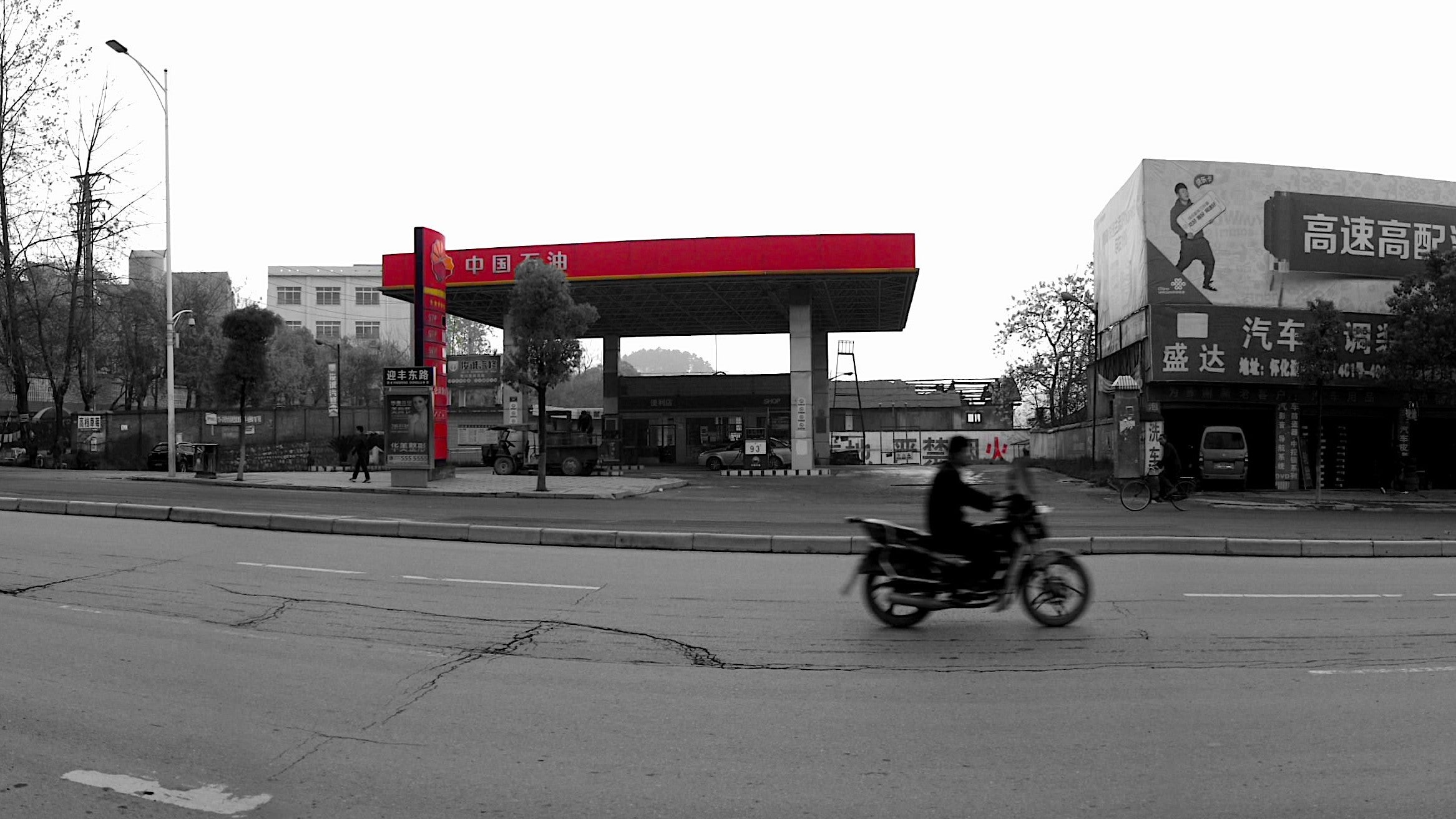 How To Find And Pump Petrol For Your Car In Different Countries Around The World