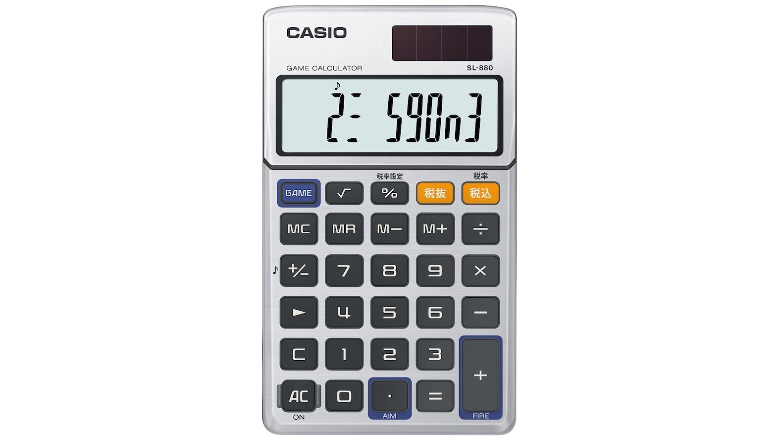 Casio Is Reviving An '80s Musical Calculator So You Can Play The Star Wars Theme While Doing Your Taxes