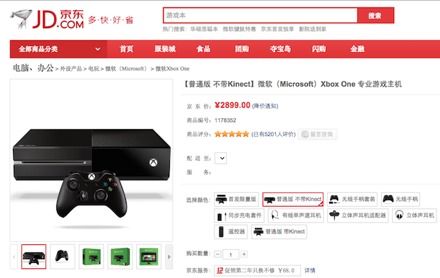 In China, The Xbox One Is Now $US80 Cheaper
