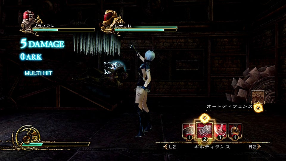 Deception IV Will Make You into a Sadistic Monster