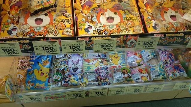 Marvel at How Yokai Watch Has Totally Overtaken Japan