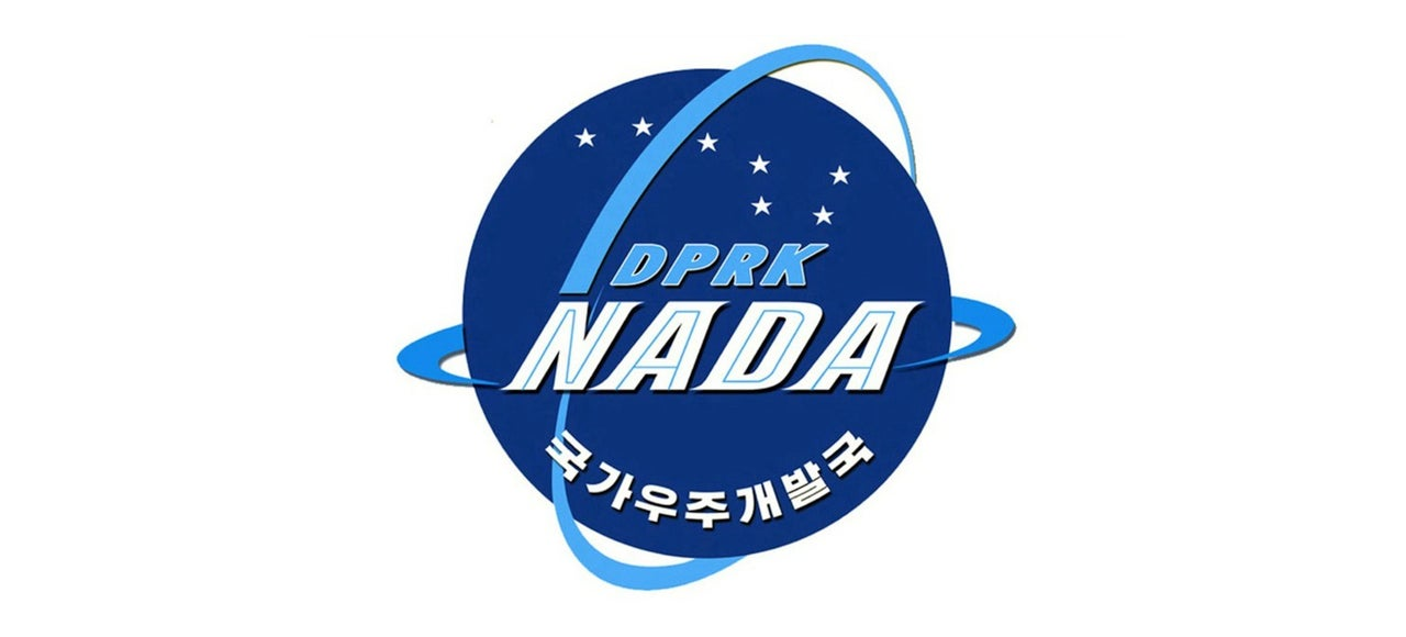 North Korea's New Space Agency Logo Is A Space Age Throwback