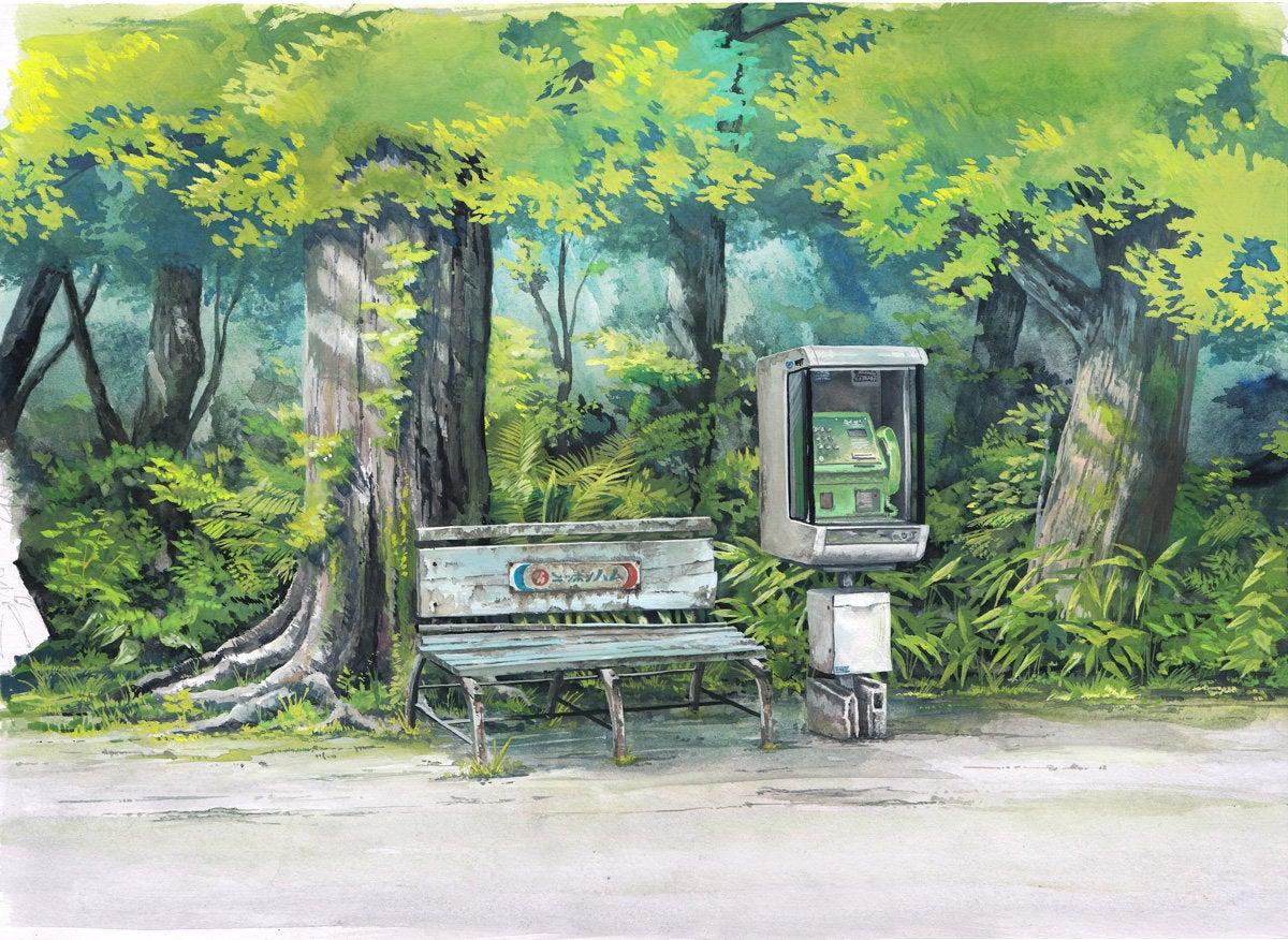 Modern Japan, Illustrated