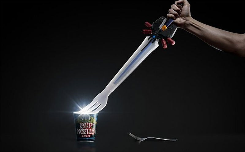 Look At This God Damn Final Fantasy Fork