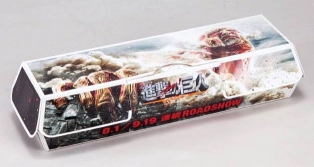 Attack on Titan Hot Dogs Remind You of Something Important