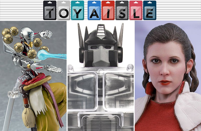 Good Robots, Dead Robots And An Excellent Princess Leia Are Among The Best Toys Of The Week