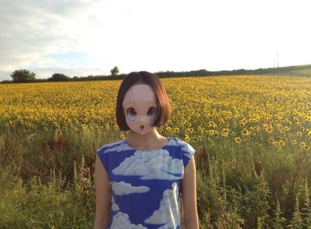 When Anime Faces and Reality Meet, Things Get Freaky