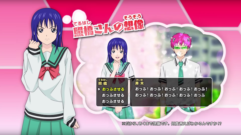 The Disastrous Life of Saiki K Characters Wonder What Type Of Game They'll Be In