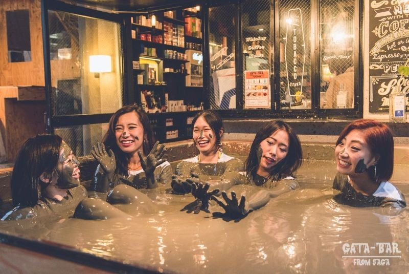 At A Tokyo Mud Bar You Sit In Mud And Drink