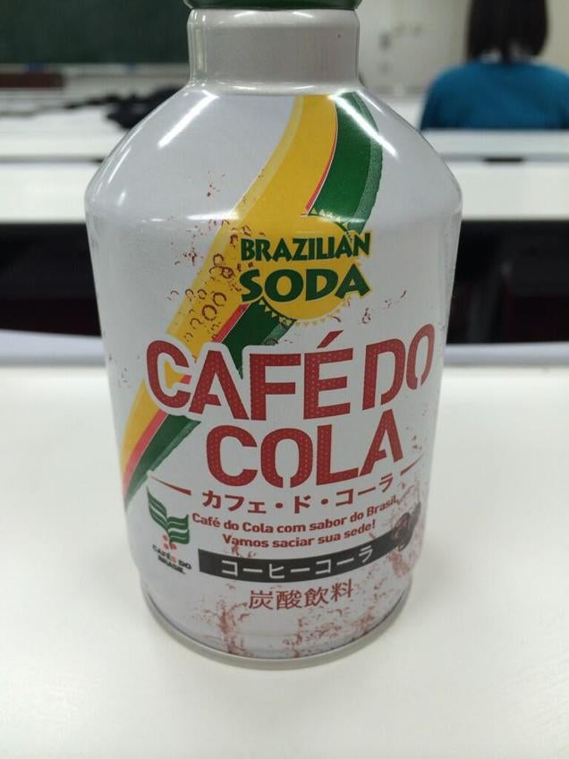 Japan Is Getting Another Coffee...Soda