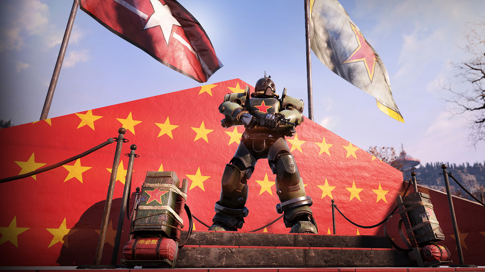 Fallout 76 Robot Won't Stop Spamming Players With Communist Propaganda