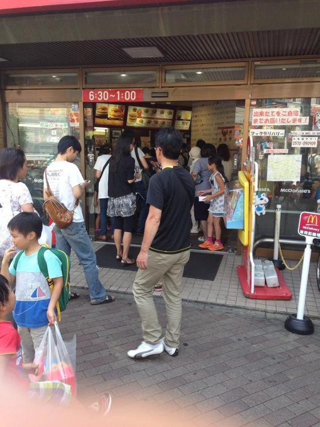 Insanely Popular Game Is Drawing Long Lines at McDonald's in Japan