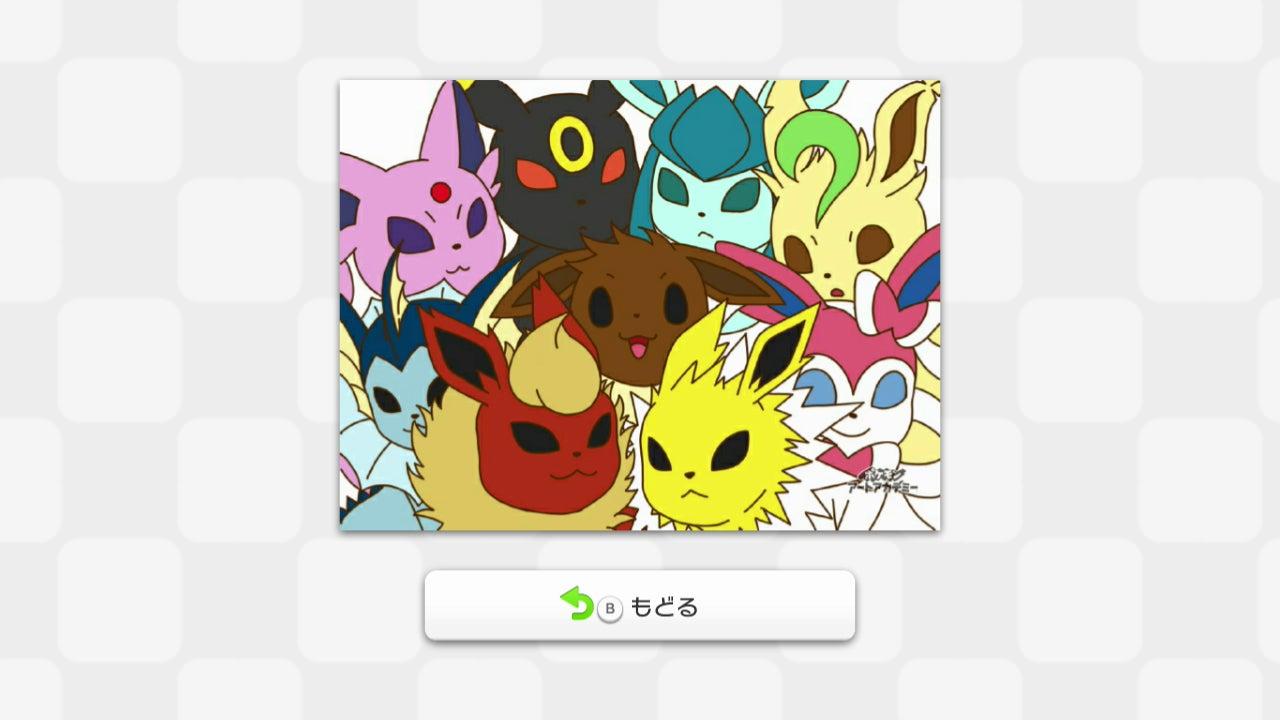 The Excellent Pokémon Art Academy Art of the Past 24 Hours