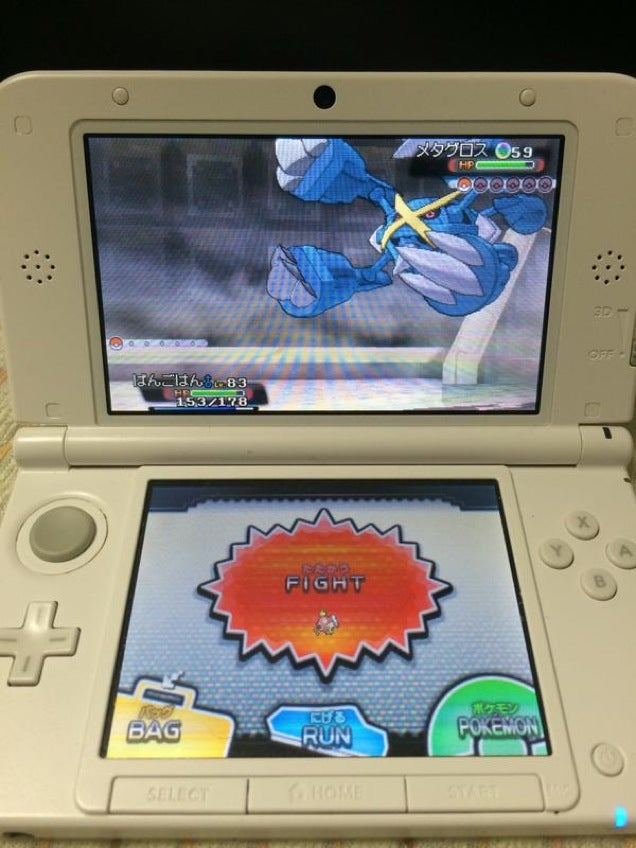 Becoming a Champion with the Worst* Pokémon in ORAS