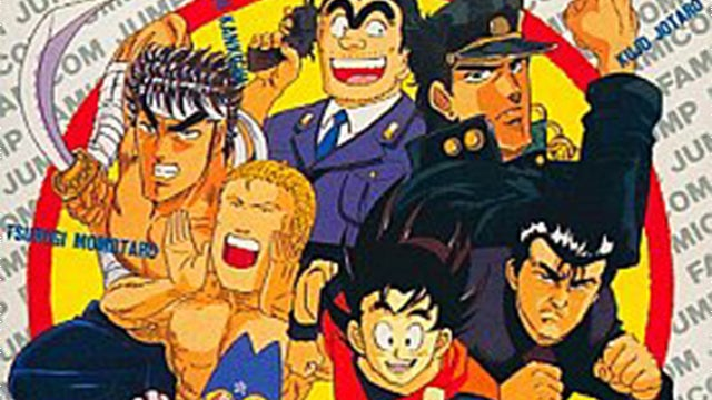 A History of Shonen Jump Crossover Games