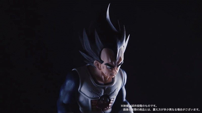 A Dragon Ball Z Figure So Intense, It Shakes