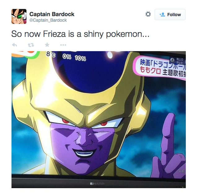 Frieza's New Look Divides Dragon Ball Z Fans