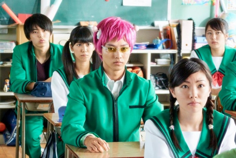 The Disastrous Life Of Saiki K. Is Now A Live-Action Movie