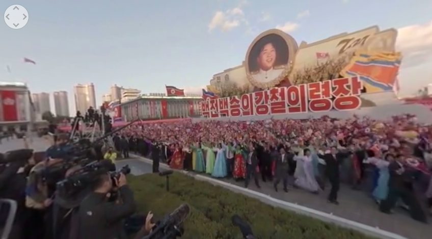 Watch a North Korean Military Parade In VR With This Free App
