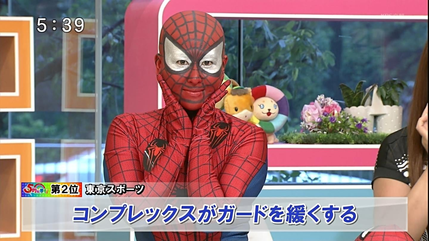 Spider-Man Appeared on Japanese Television Tonight. Chaos Ensued.