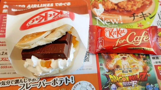 Kit-Kat Sandwiches! Japan Has Kit-Kat Sandwiches.