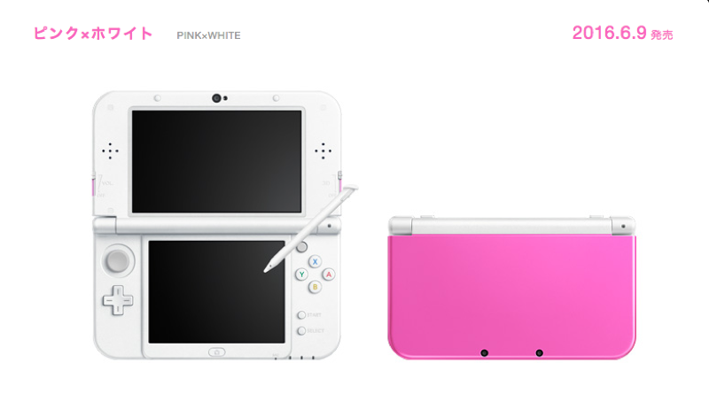 Japan's Newest 3DS XL Colours Look Terrific Together