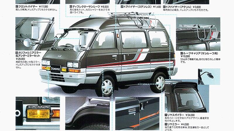 I Struggle To Find A Better Options List Than The 1992 Subaru Domingo