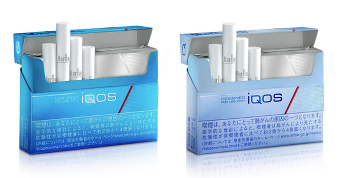 The Future E-Cig Comes With an Internet Connection — And Real Tobacco
