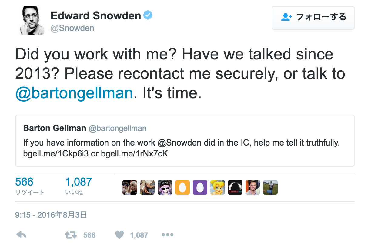 LMAO, People Thought Snowden Was Dead Because of a Tweet