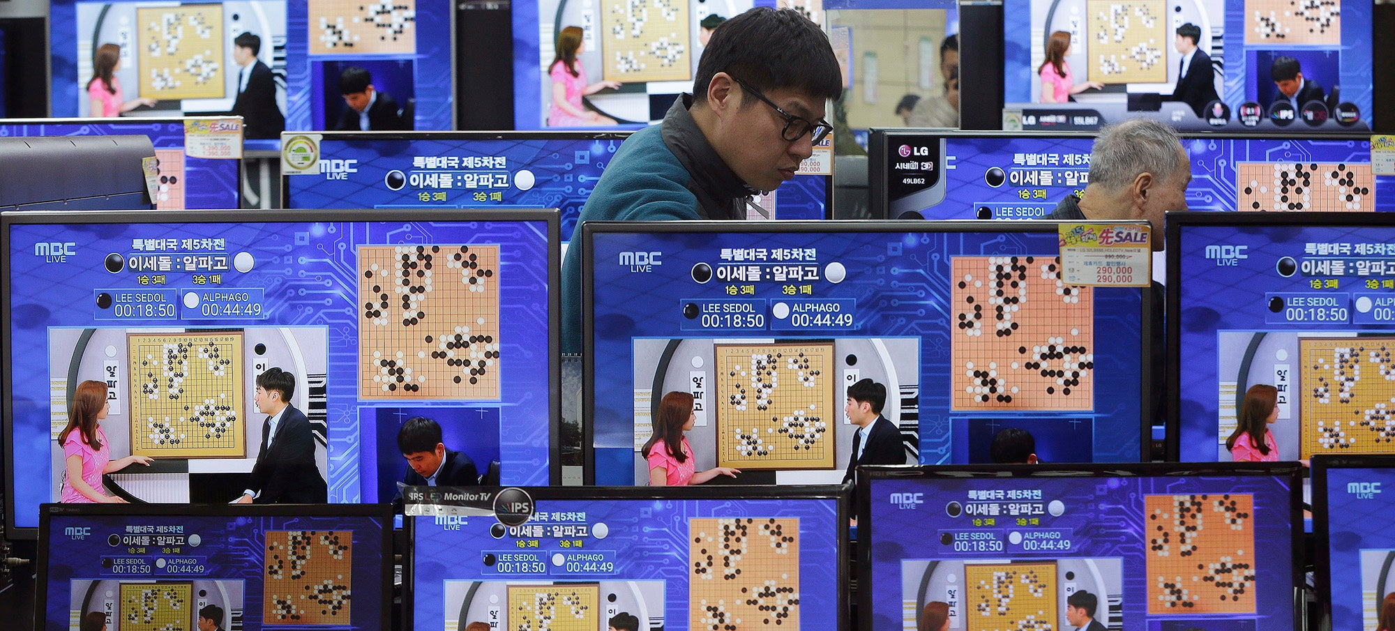 Chinese Engineers Want To Pit Their AI Against AlphaGo