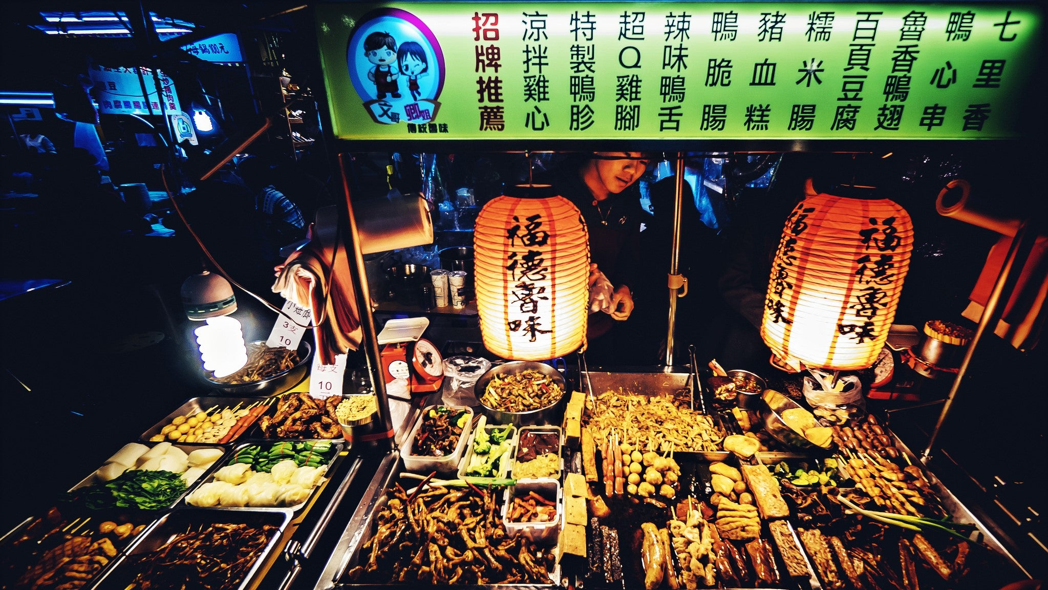 How To Eat Around The World Safely With Food Allergies