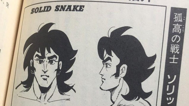 The Solid Snake You Never Knew