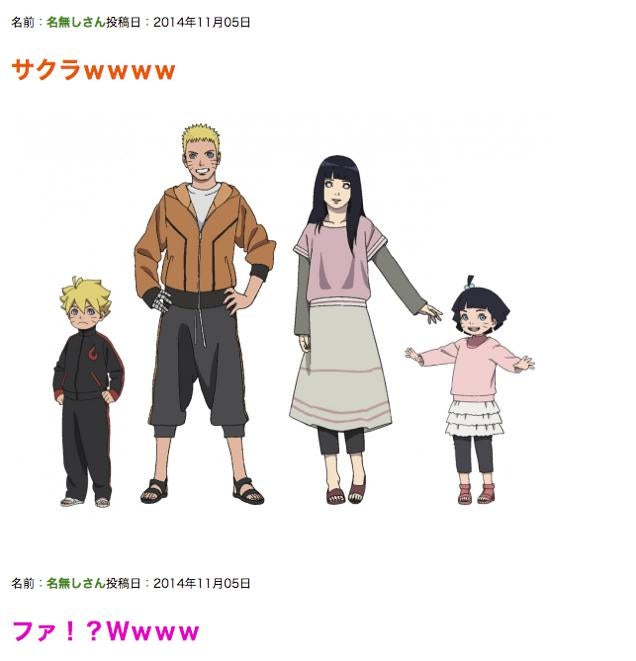 Rumoured Naruto Leak Might Spoil the Upcoming Movie