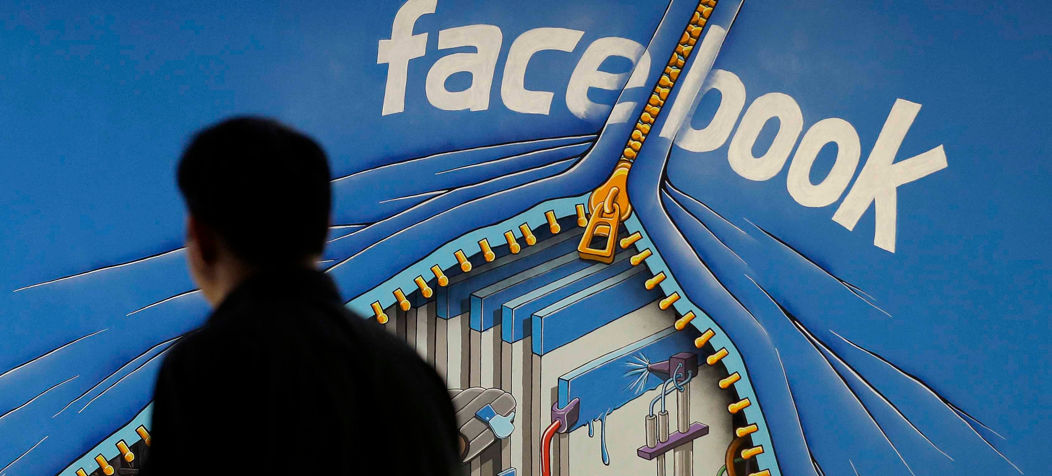 Facebook Will Now Track You And Force Feed You Ads Even If You Don't Use It
