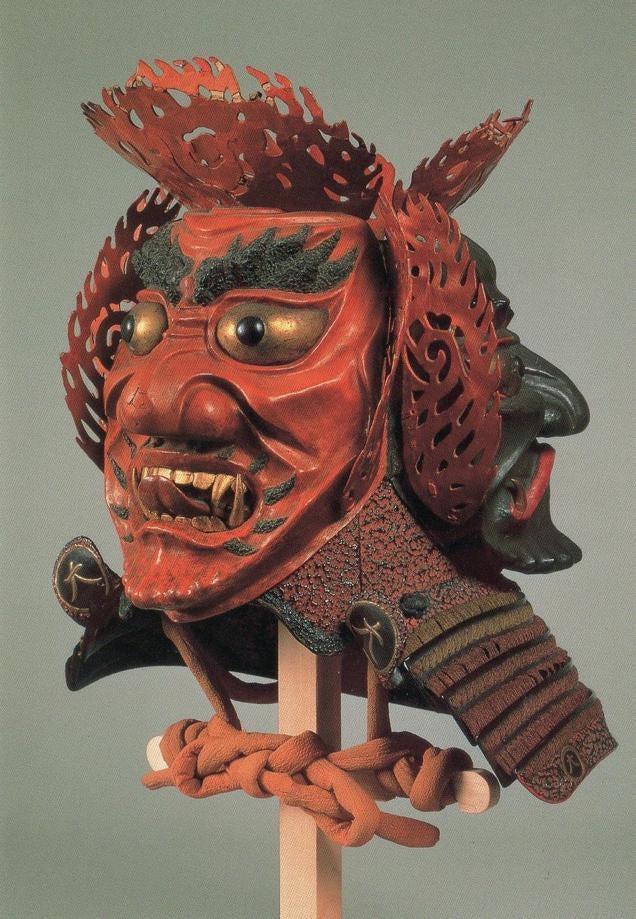 Japan S Wonderfully Strange Samurai Helmets Kotaku Australia