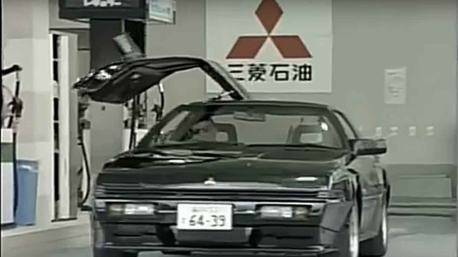 Yes, There Was A Mitsubishi Starion With Gullwing Doors