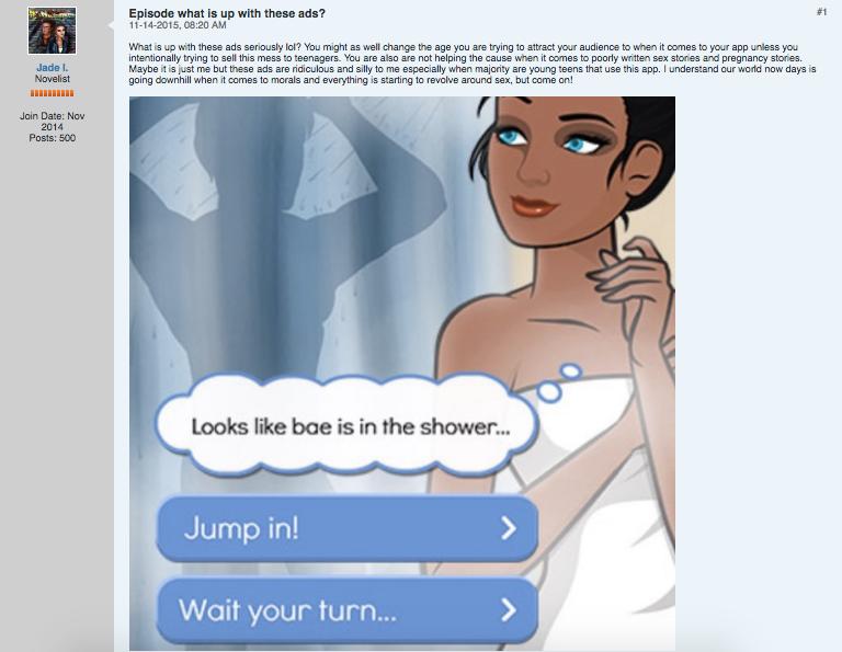 секс игры с историями